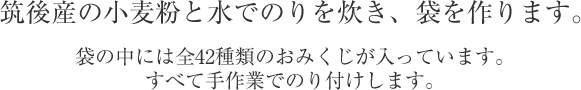 hatomame_bottom_text