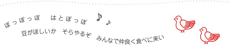 story_img01